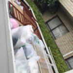 粗大ごみの西日暮里 小台 三河島での回収料金。即日処分可能!